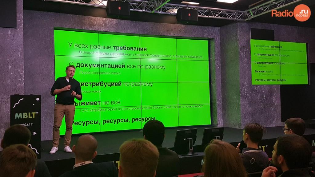 Дмитрий Навоша, Директор и Совладелец Tribuna Digital, Sports.ru