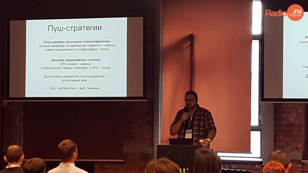 Роман Кумар Виас, CEO в Qmarketing и Сооснователь в Qlean, Qlean