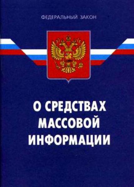 Сколько стоит патент иностранному гражданину псковском области цены