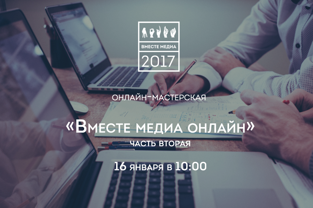 onlayn-masterskaya_1